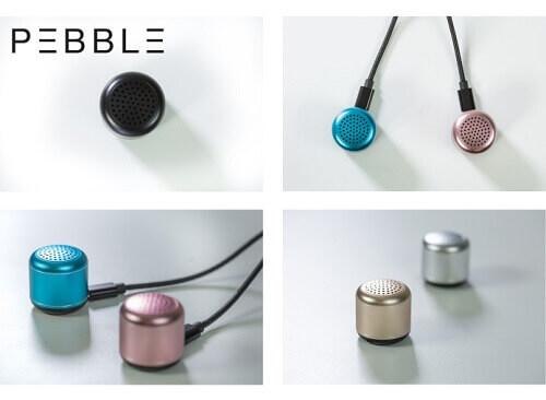 Pebble-Worlds-Smallest-Wireless-Speaker